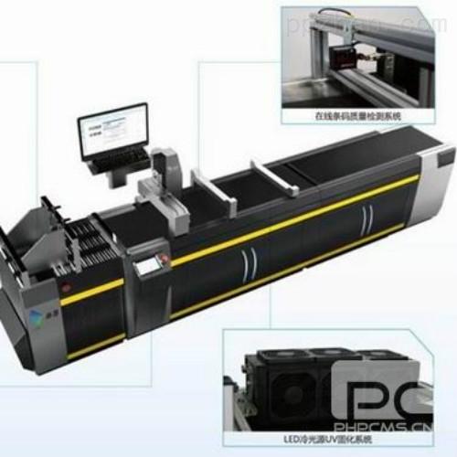 华科恒润在线式UV彩色喷码机可定制
