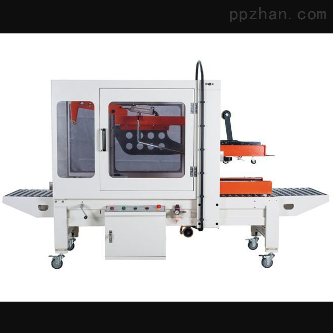 折盖封箱机-自动化包装流水线设备-鑫恒