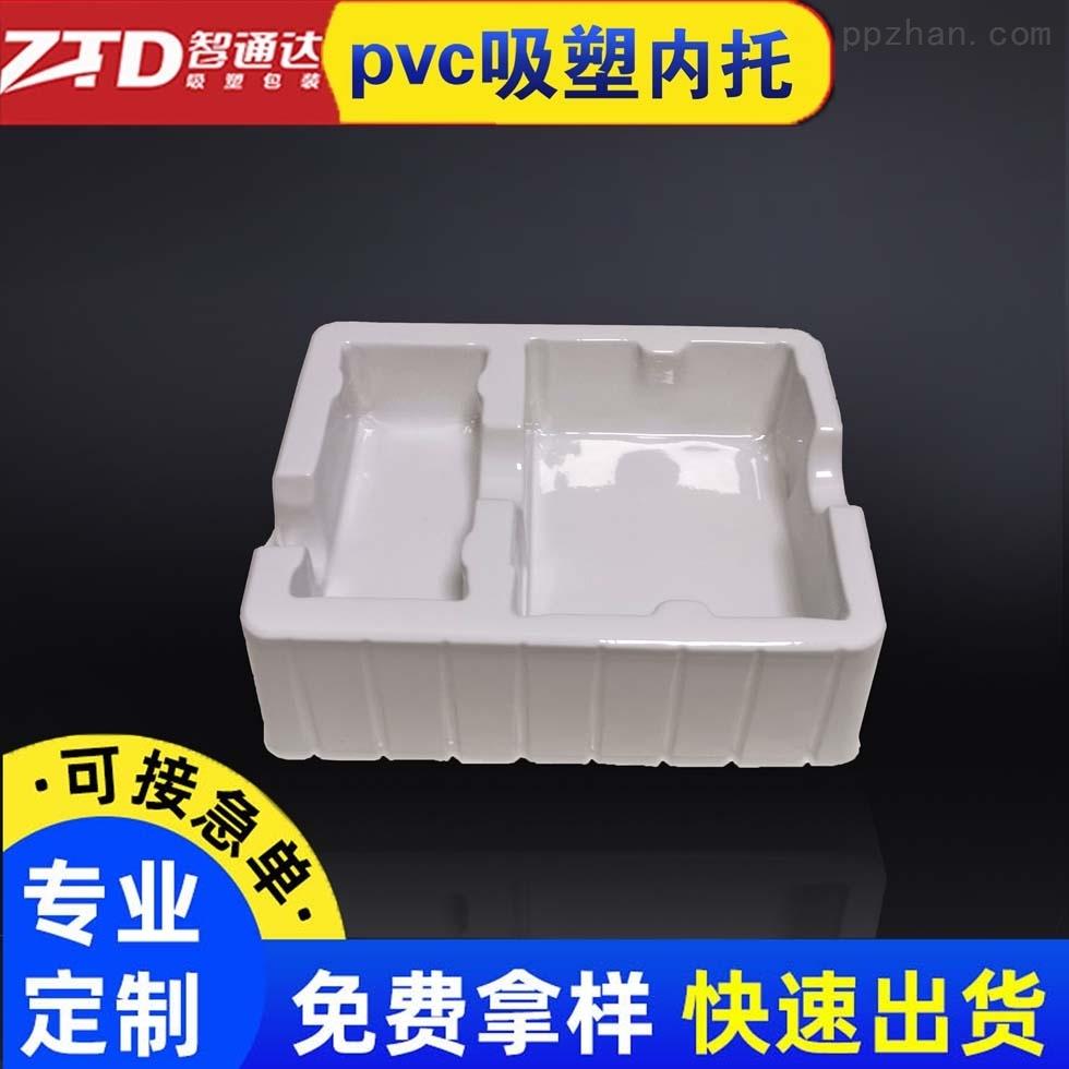 吸塑产品生产厂家_深圳智通达吸塑包装