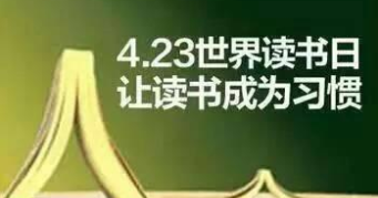 """让更多人参与阅读 """"纸域无疆""""活动在郑州举行"""