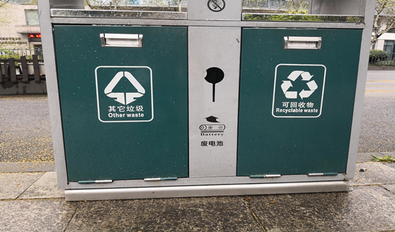 上海强制垃圾分类后,这6大变化你get到了吗?