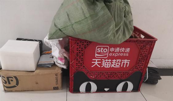 国家邮政局公布《智能快件箱寄递服务管理办法》