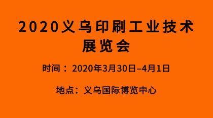 2020涔�涔��板�峰伐涓�����灞�瑙�浼�