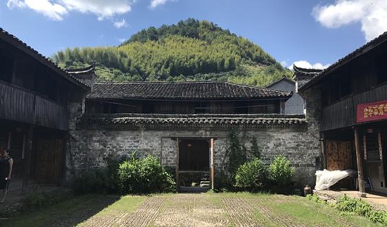 中國竹業開啟新征程