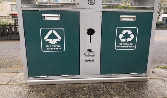 新的PET瓶阻隔涂层 提升保质期 回收次数翻倍!