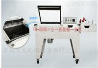 ?#20998;�PVC二合一热缩包装机