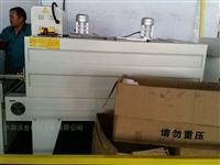 淄博鑫沃发BS-5038型 名称:PE膜收缩机