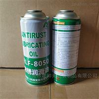 喷雾罐 气雾剂罐 自喷漆罐 化油器清洗剂罐