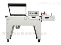 吉林省枣花蜜PVC二合一热缩包装机