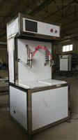 hbxwf大剂量草甘膦灌装机