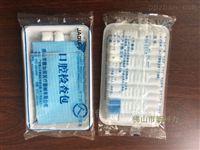 医疗用品包装机