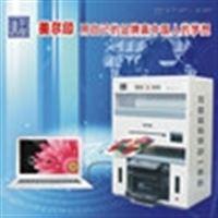 ZQM-2多功能数码彩印一体机