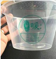 山�|��南青�uPP料一次性快餐盒�z�W印刷�C