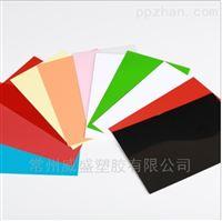 印刷用彩色pvc片