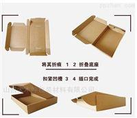 山西纸箱厂