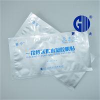 铝箔复合材料医用面膜袋加工定制食品极限彩票app下载袋