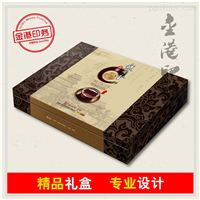 各种艺术纸烫金工艺精品礼品盒印刷定制