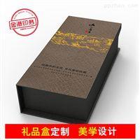 礼盒印刷设计