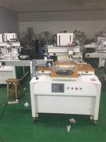 电磁炉面板丝印机电子秤玻璃丝网印刷机