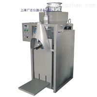 活性炭自动称重包装机