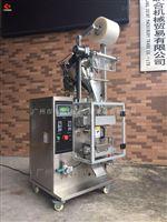 厂家供应中药粉 面膜粉等全自动包装机