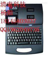 丽标C210T/C200T原装色带LB-12BI