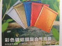 高端包�b��X��袋彩色��X袋支持定制印刷