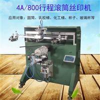 龙岩市餐盒丝印机圆碗滚印机餐盖丝网印刷机