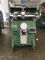 枣庄丝印机,枣庄市滚印机,丝网印刷机厂家