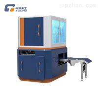 中科天工三合一定位机TG-PM120P