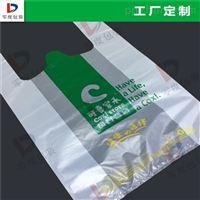 定制PE超市便利塑料包装背心袋