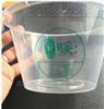 山� ��南青�uPP料一次性快餐盒�z�W印刷�C