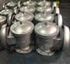 ZFQ-1-10C中压阻火呼吸阀